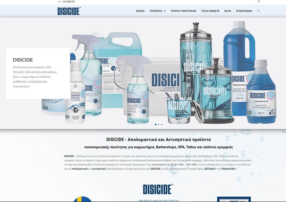 disicide.gr - DISICIDE απολυμαντικά αντισηπτικά προϊόντα