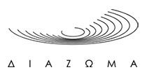 ΔΙΑΖΩΜΑ - Σωματείο για την διάσωση των Αρχαίων θεάτρων