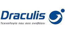 Κατασκευή ιστοσελίδων με WordPress. DRACULIS - Ανελκυστήρες σκάλας - Τεχνολογία που σας ανεβάζει