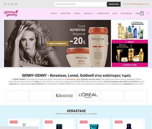 Ηλεκτρονικό κατάστημα eShop - genny-genny.gr