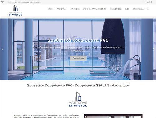 Ιστοσελίδα - mastorasspyretos.gr