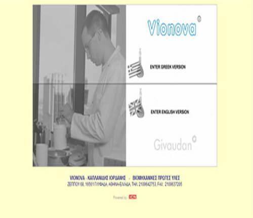 VIONOVA - Εισαγωγή βρώσιμων χρωμάτων και αρωμάτων