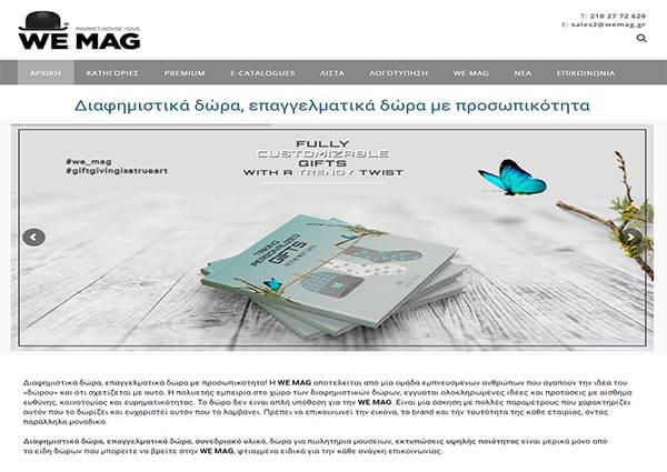 eShop ιστοσελίδα - WE MAG, Επαγγελματικά και επιχειρηματικά δώρα!