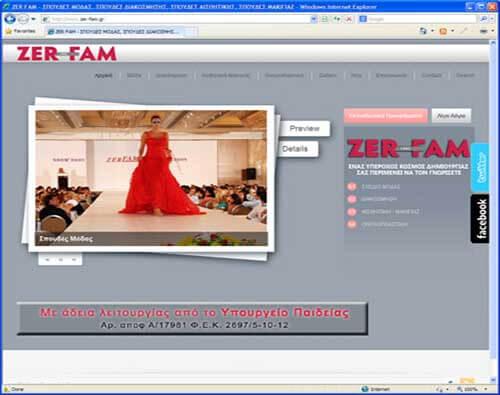 ZER FAM - Σχολή μόδας, σχεδίου