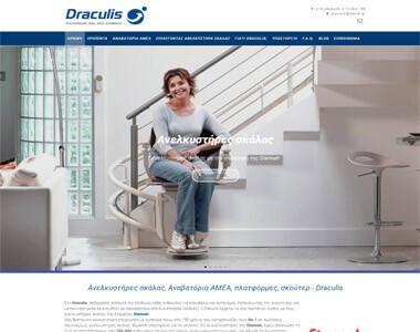 draculis.gr - Ανελκυστήρες σκάλας