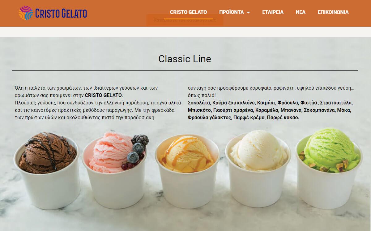 Εταιρική ιστοσελίδα cristogelato.gr από την ICN
